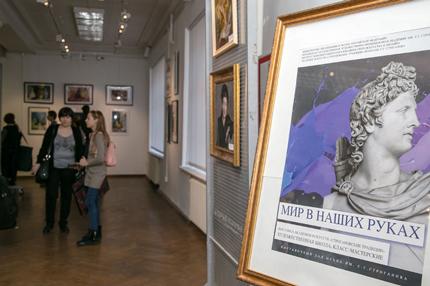 Выставка «Мир в наших руках». Вернисаж